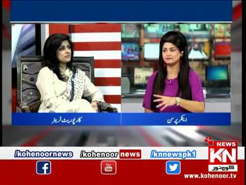 Kohenoor@9 01 April 2019 | Kohenoor News Pakistan