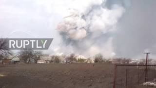Ukraine: Fire erupts at Ukraine