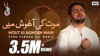 Farhan Ali Waris | Mout Ki Aghosh Main | 2019 - YouTube