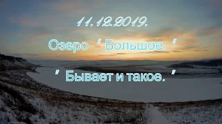 Рыбалка на парной шарыповского района 2019
