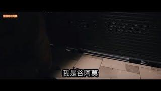 #733【谷阿莫】5分鐘看完2017當不了警察就當壞人的電影《心理罪之城市之光》