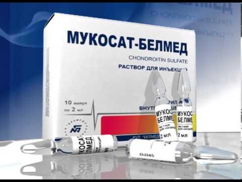 Kostroma ízületi kezelés