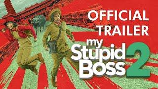 Reza Rahadian Kembali Jadi Bos Konyol di Film 'My Stupid Boss 2'
