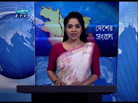 06 Pm News || সন্ধ্যা ০৬ টার সংবাদ || 04 March 2021 | ETV News