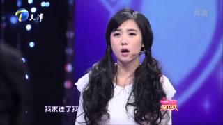 20131128 爱情保卫战 奇葩女友公主病 异地恋无法割舍的烦恼