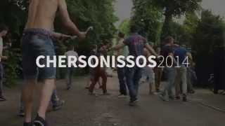 Chersonissos 2014: The Aftermovie