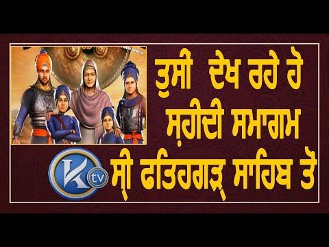 ktv live - смотреть онлайн на Hah Life