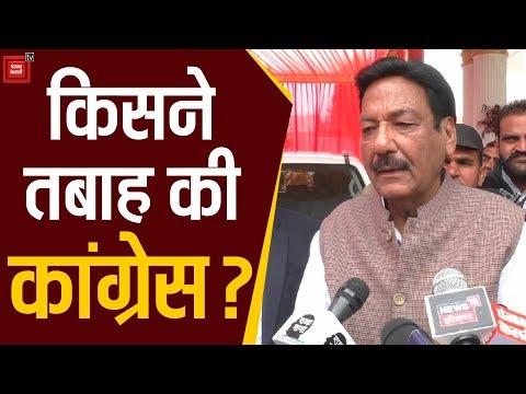 'Rahul Gandhi ने तबाह की Congress, सचिन पायलट और कुलदीप बिश्नोई भी छोड़ेंगे पार्टी'