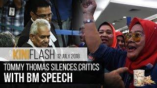 AG Tommy Thomas Silences Critics With BM Speech | KiniFlash - 12 July