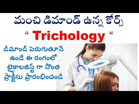 hair transplant training courses   hair stylist courses and training ...
