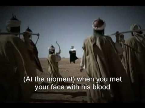 Video of Imam Hasan(a.s)Quiz