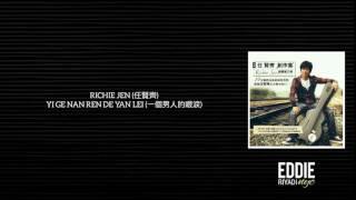 RICHIE JEN (任賢齊)   YI GE NAN REN DE YAN LEI (一個男人的眼淚)