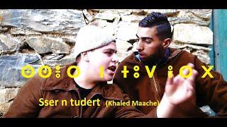 """""""Sser n tudert"""" un film de Khaled  MAACHE"""