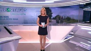 Audrey Crespo Mara French Presenter  23 07 16