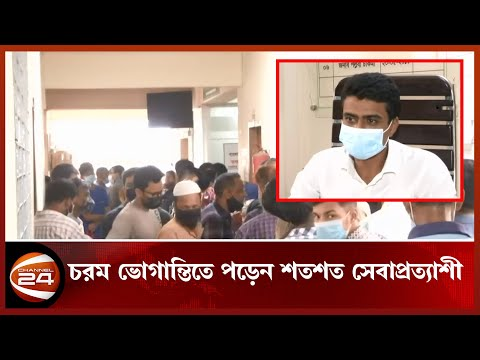 ছুটি ছাড়াই একমাস অফিস করেননি নির্বাচন কর্মকর্তা | চট্টগ্রাম নিউজ