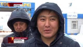 Водители автобусного парка №1 г. Астана требуют поднять им зарплату