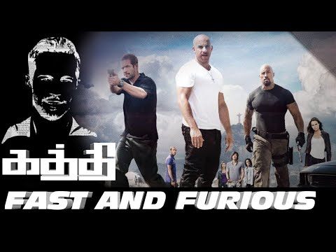 Kaththi Trailer - Fast and Furious Remix