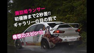 20150607全日本ラリー選手権 若狭ラリートップまで2,2秒差で痛恨のスピン