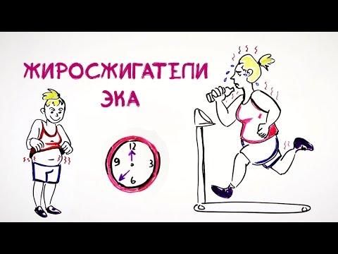 Cum să pierdeți în greutate peste trei luni