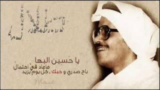 تحميل اغاني مجانا طلال مداح - من بعد مزح ولعب
