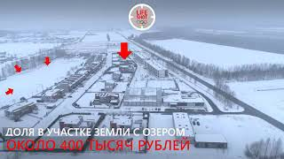 Шикарная недвижимость Грудининых в Латвии