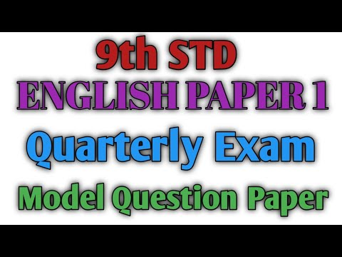 9th STD English Paper 1 quarterly exam model question paper 2019