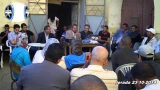 preview picture of video 'umtjerada إجتماع لمناضلي الاتحاد المغربي للشغل بإقليم جرادة من أجل التعبئة للإضراب العام'
