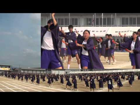 2014年 観音寺市立 中部中学校 体育祭 ソーラン 2年生(改)