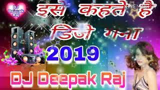 Dj Deepak Meerut