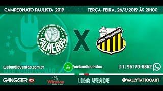 AO VIVO - TRANSMISSÃO Campeonato Paulista 2019 - Palmeiras x Novorizontino - Pacaembu