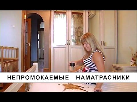 Наматрасник Premium  «Чехол», 60х120х12 см (желтый)
