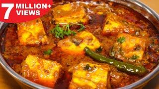 Dhaba Style Paneer Masala | Restaurant Style Recipes | Kanak's Kitchen