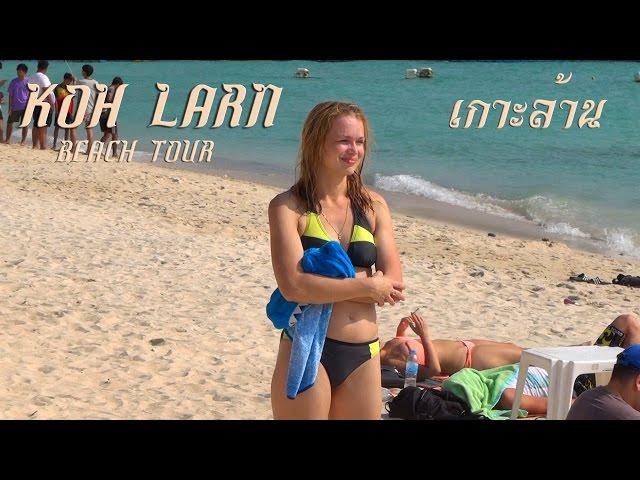 Koh Larn Tour