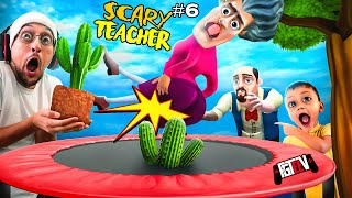 SCARY TEACHER vs. CACTUS Trampoline!  BBAhahahaha  (FGTeeV Completes Chapter 5)