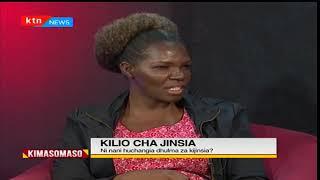 Kimasomaso: Kilio cha jinsia,dhulma dhidi wanawake-sehemu ya pili