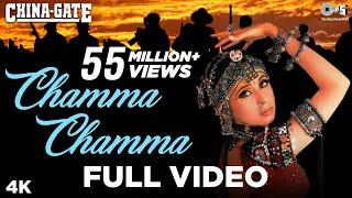 Chamma Chamma | Full Video | China Gate I Urmila Matondkar I Alka Yagnik & Anu Malik