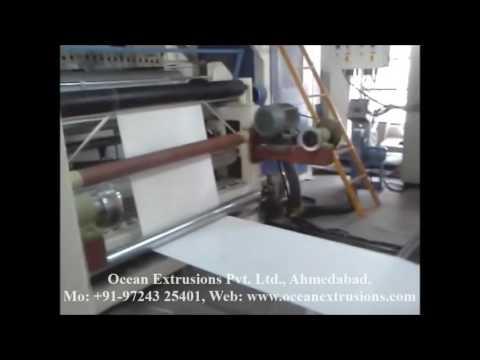 Coating Lamination Machine