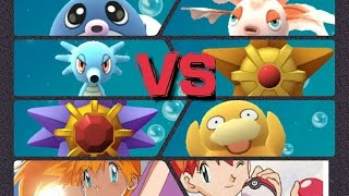 Horsea  - (Pokémon) - Pokémon GO Gym Battles Misty Theme Starmie Psyduck Horsea Gyarados & more