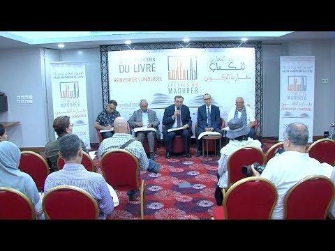 العرب اليوم - شاهد: انطلاق الدورة الثانية للمعرض المغاربي للكتاب في وجدة