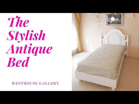 本格的なクラシックスタイルのベッド