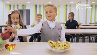 Видеопрезентация Школы №1392, корпус 5 в Новых Ватутинках