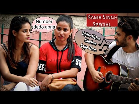 Epic Singing Prank ( Flirting with Girls ) | Kabir Singh Special | Prank In India With a twist