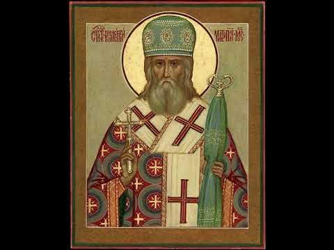 Величание Святителю Иннокентию Митрополиту Московскому
