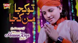 Muhammad Hassan Raza Qadri   Tu Kuja Mann Kuja   New Kalaam 2018   Heera Gold