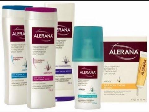 я против выпадения волос)))alerana)))