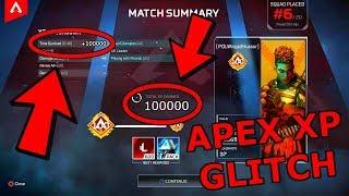 100K XP PER GAME! APEX XP GLITCH! APEX LEGENDS GLITCH! XP GLITCH APEX LEGENDS! APEX GLITCHES!