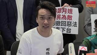 民陣召集人岑子杰:年青人選擇為香港人犧牲、被警察打至頭破血流,「點解我哋嘅政府可以咁殘忍?」