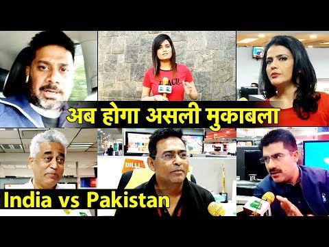 #CWC2019: India vs Pakistan महामुकाबले के लिए तैयार है Aaj Tak   India Vs Pakistan   Sports Tak