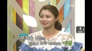탈북 방송인 김아라(1)_예수님 이름으로 기도합니다.