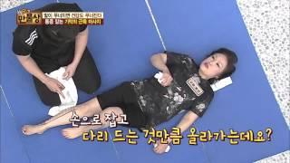 발의 통증을 잡는 기적의 근육 마사지법! [살림9단의 만물상] 137회 20160424